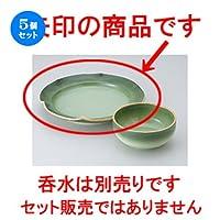 5個セット 緑彩天皿 [ 21.3 x 4.7cm ] 【 天皿 】 【 料亭 旅館 和食器 飲食店 業務用 】