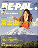 BE-PAL (ビーパル) 2008年 07月号 [雑誌]