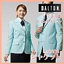 (ダルトン) DALTON ジャケット ブレザー レディース 17 7330-10 ホワイト