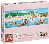 420ピース ジグソーパズル パズルの達人ワイドサイズ シルバニアファミリー うきうき水あそび スモールピース(18.2x51.5cm)