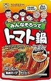ちびまる子ちゃん トマト鍋用スープ 400g×6食 / 東洋水産