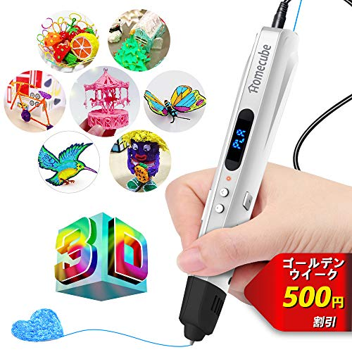 Homecube 3Dペン 5代3dペン DIYプリントペン スピード 温度調整 超軽量 冷却システム 安全保護カバー ABS PLAフィラメント適用 クリスマス 誕生日 知育 子供プレゼント