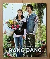 BANGBANG2007春カタログクォン・サンウハ・ジウォン