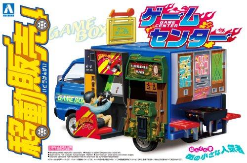 青島文化教材社 1/24 移動販売シリーズNo.01 ゲームセンター