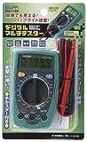 ELPA デジタルマルチテスタ KU-1188