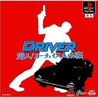 DRIVER  ドライバー