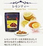 【12個セット】かりんとうスイーツ (レモンティ) 40g