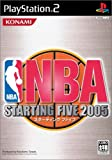 「NBA STARTINGFIVE 2005」の画像