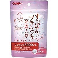 オリヒロ すっぽんプラセンタ高麗人参粒 60粒