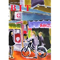 BIT (post card collection)