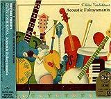 FUKUYAMA MASAHARU 15th ANNIVERSARY ALBUM FUKUYAMA PRESENTS CHUEI YOSHIKAWA Acoustic Fukuyamania (通常盤) 画像