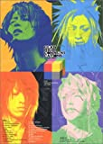GLAY HIGHCOMMUNICATIONS 2003