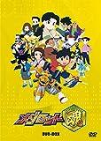 メダロット魂 DVD-BOX[DVD]