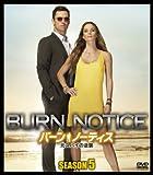 バーン・ノーティス 元スパイの逆襲 シーズン5 (SEASONSコンパクト・ボックス) [DVD] 画像