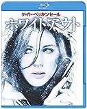 ホワイトアウト [Blu-ray]