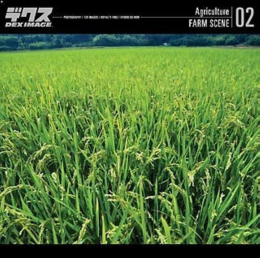 危険処理扱いやすいAgriculture Vol.2 Farm Scene
