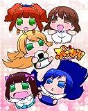 「ぷちます!‐プチ・アイドルマスター‐」リミテッドエディション Vol.1 [Blu-ray]