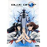 Blue Drop: The Complete Collection (BLUE DROP ~天使達の戯曲~ DVD-BOX 北米版)[Import]