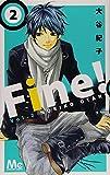 Fine! 2 (マーガレットコミックス)