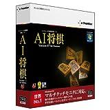 AI将棋 Version 17 for Windows DVD版