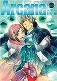 ゼロサムオリジナルアンソロジーシリーズ Arcana / コミックゼロサム のシリーズ情報を見る