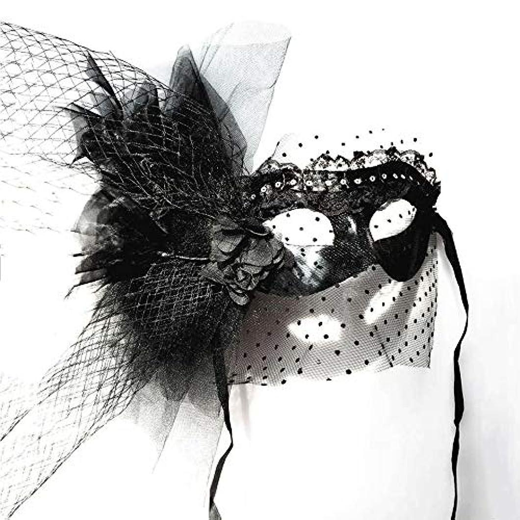 ディレイエジプト人解凍する、雪解け、霜解けNanle ハロウィーンラグジュアリーマスカレードマスクブラックスワンレースイブニングパーティVenetian Mardi Gras Party Mask