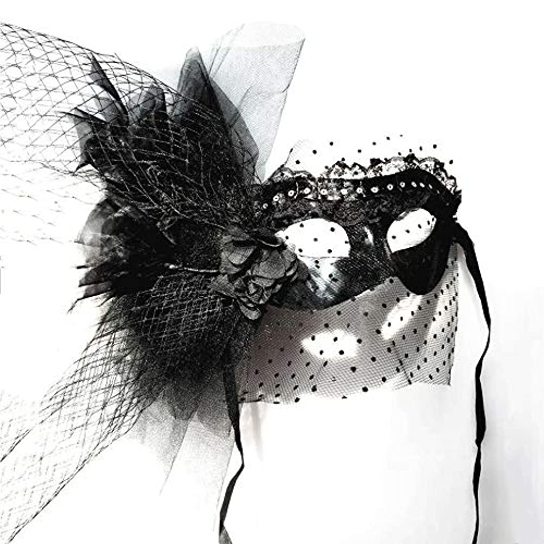 アトミックプレート瞑想Nanle ハロウィーンラグジュアリーマスカレードマスクブラックスワンレースイブニングパーティVenetian Mardi Gras Party Mask