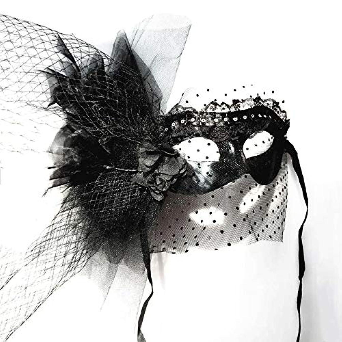 徴収湿った言い直すNanle ハロウィーンラグジュアリーマスカレードマスクブラックスワンレースイブニングパーティVenetian Mardi Gras Party Mask