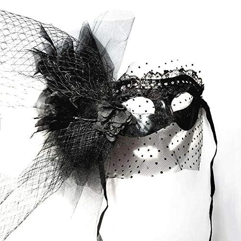 突然のクロニクルひどいNanle ハロウィーンラグジュアリーマスカレードマスクブラックスワンレースイブニングパーティVenetian Mardi Gras Party Mask
