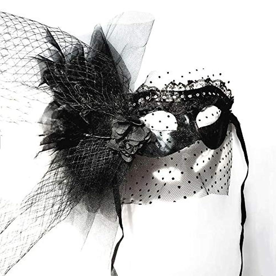 どこにも隣人花婿Nanle ハロウィーンラグジュアリーマスカレードマスクブラックスワンレースイブニングパーティVenetian Mardi Gras Party Mask