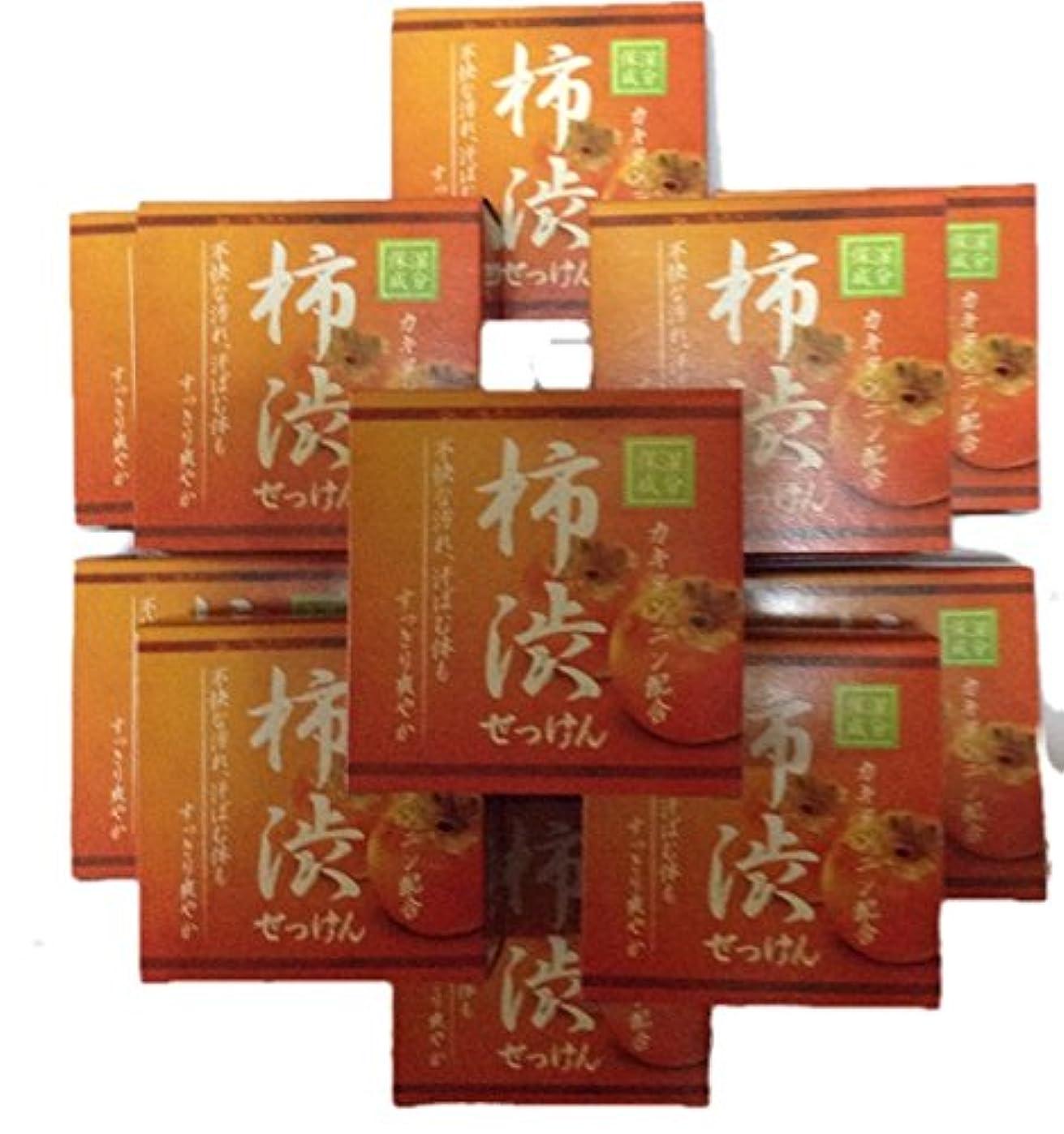 欠点教室テープ『お得』クロバーコーポレーション 柿渋配合石けん HYA-SKA 80G 20コ