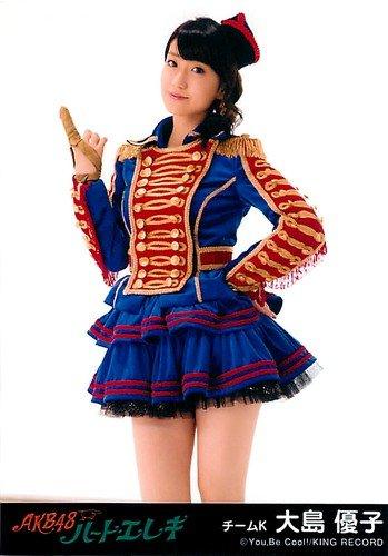 AKB48 公式生写真 ハート・エレキ 劇場盤 ハート・エレキ Ver. 【大島優子】