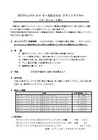 和信化学工業 ポリウレックス エコ V-HK500 フラットクリヤー 4:1用 硬化剤_4kg[和信化学工業]