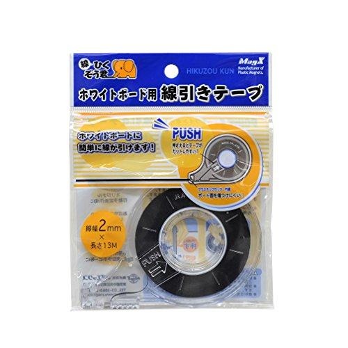 ホワイトボード用罫線引きテープ 幅2mm MZ-2