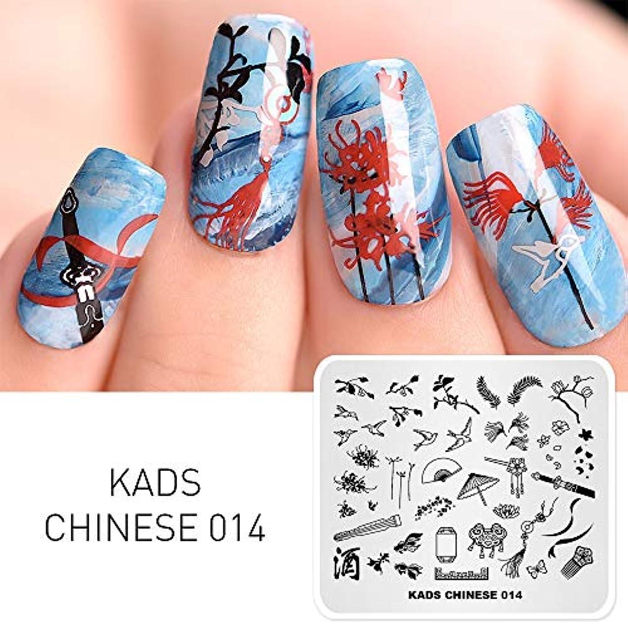 お嬢祖母買収KADS ネイルスタンピングプレート 動物 美しい模様 ネイルイメージプレート ネイルステンシル(CN014)