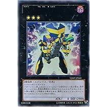 【遊戯王シングルカード】 《プロモーションカード》 No.34 電算機獣テラ・バイト ウルトラレア vjmp-jp060