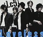 Loveless【初回生産限定盤A】CD+DVD(通常1~2営業日以内に発送)
