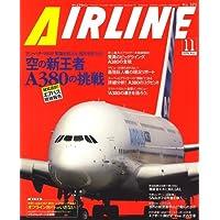 AIRLINE (エアライン) 2006年 11月号 [雑誌]