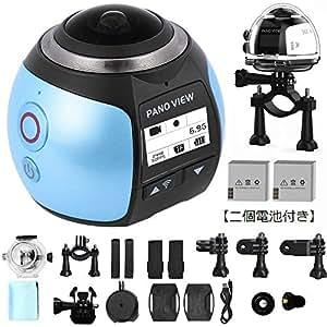 【二個電池付き】SOYA 3D.VR 4k ビデオカメラ 360度カメラ 30メートル防水 フルHD水中撮影 アクション スポーツカメラ Wifi 自転車カメラ 日本語の説明書付き V1 (ブルー)