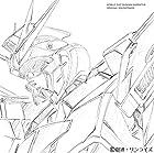 機動戦士ガンダムNT オリジナル・サウンドトラック(特典なし)