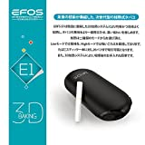 EFOS E1(イーフォス エーワン)ブラック 正規代理店 安心の3ヶ月保証 日本語説明書付き 正規品 加熱式タバコ ヴェポライザー 電子タバコ 加熱式たばこ (ブラック) アイコス 互換