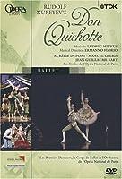 Rudolf Nureyev's Don Quichotte [DVD]