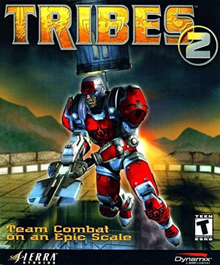 ナチュラル狂乱納税者Best Seller Series: Tribes 2 (輸入版)
