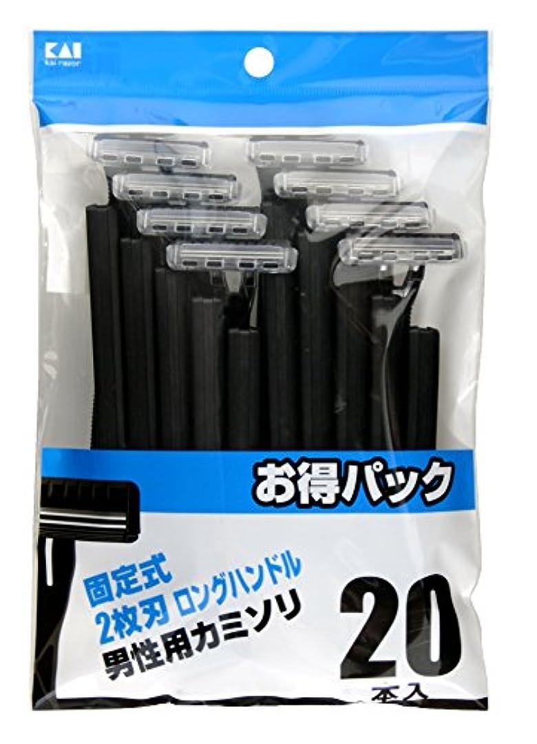 ホームレスガイドライン華氏ルーチェ 2枚刃カミソリ(スムーサー無) ロングハンドル 固定20本入