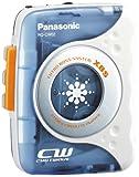 パナソニック ポータブルカセットプレーヤー ブルー RQ-CW02-A