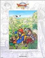 ドラゴンクエストレジェンズ ポスター VIII