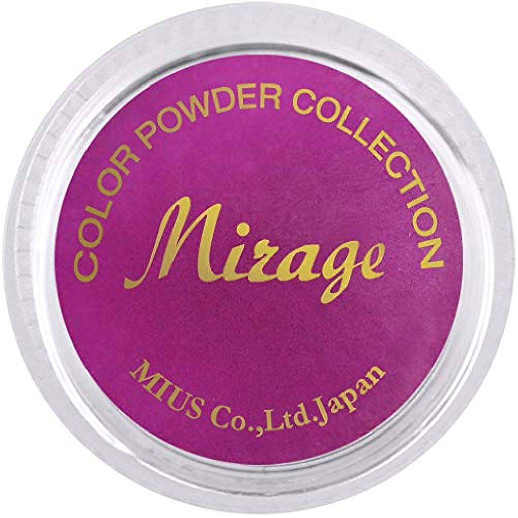 予想するのぞき見自動化Mirage カラーパウダー7g N/SWC7
