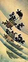 The Museumコンセント–Hokusai–Turtles–キャンバス購入オンライン印刷( 30x 40インチ)