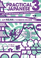 PRACTICAL JAPANESE 3