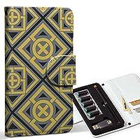 スマコレ ploom TECH プルームテック 専用 レザーケース 手帳型 タバコ ケース カバー 合皮 ケース カバー 収納 プルームケース デザイン 革 模様 クール 黄色 011752